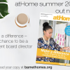 atHome Summer 2021 out now